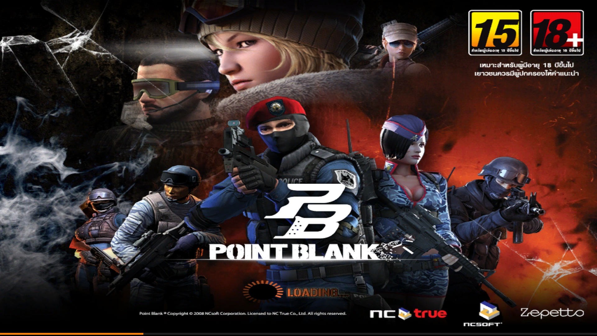 Point Blank Desktop HD Widescreen Wallpaper Point Blank Desktop HD Widesreen Wallpaper